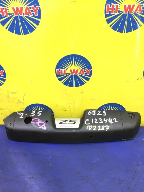 Крышка на двигатель декоративная Subaru Forester SG9 EJ25 2002