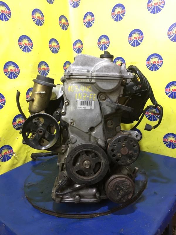 Двигатель Toyota Platz NCP12 1NZ-FE 1999