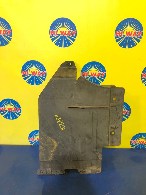 Защита днища Bmw 116I F20 N13B16A 2012 правая