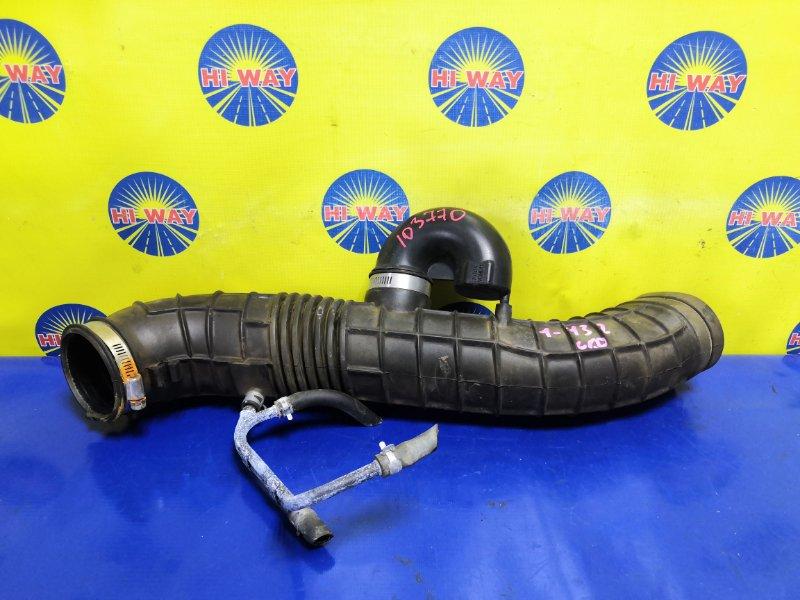 Патрубок воздушного фильтра,гофра воздушного фильтра Honda Accord CH9 H23A