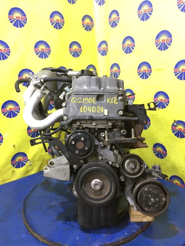 Двигатель Nissan Ad VFY11 QG15DE 2002