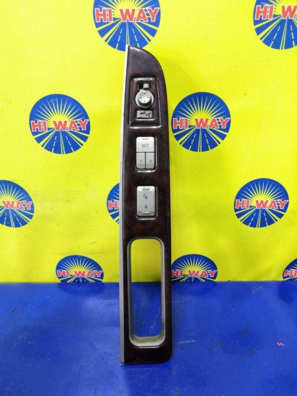 Блок управления зеркалами Lincoln Navigator U228 6L7Z-6007-A 2006