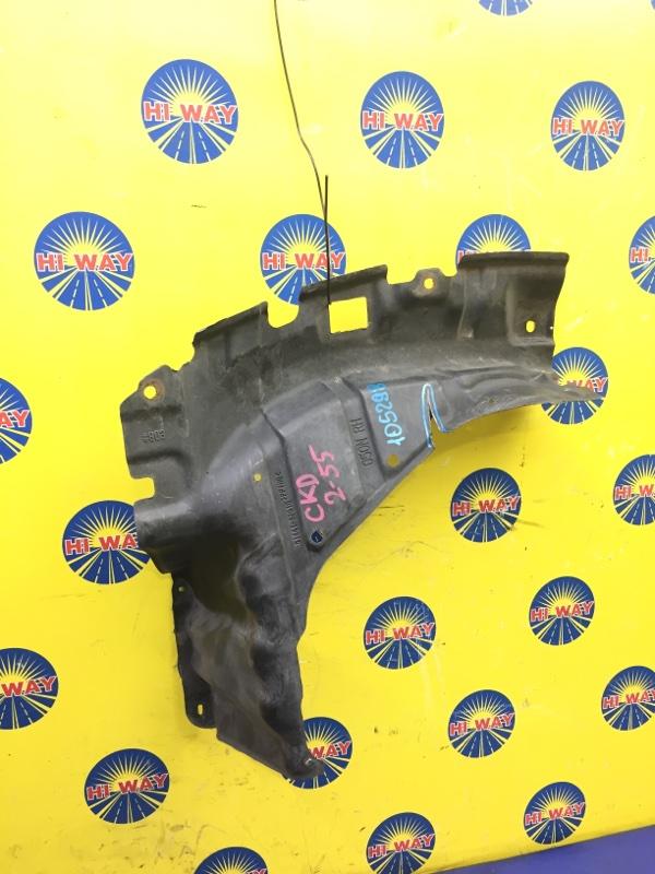 Защита двс Toyota Platz NCP12 1NZ-FE 1999 передняя правая нижняя