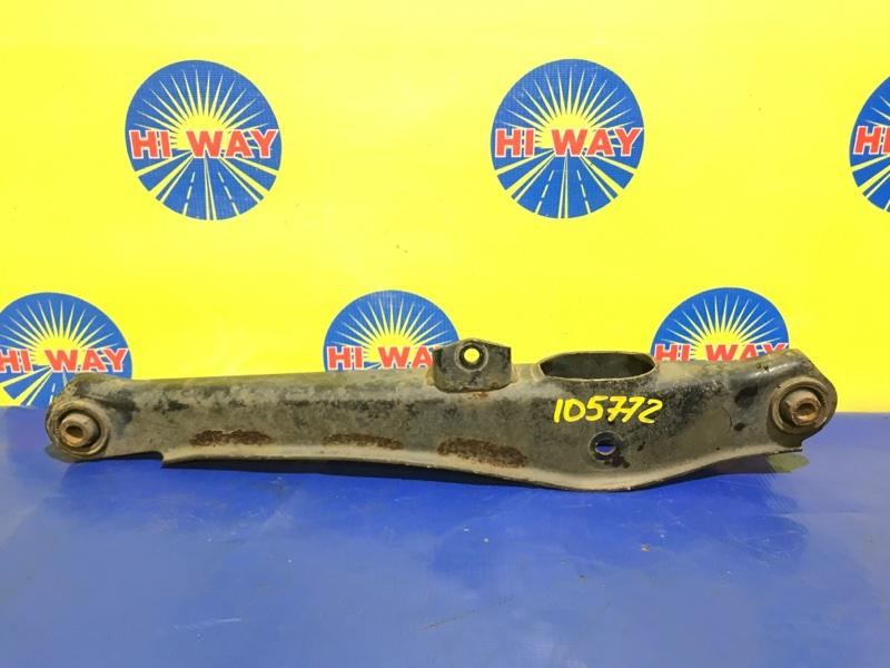 Рычаг подвески Mmc Lancer CY4A 4B11 2007 задний правый нижний