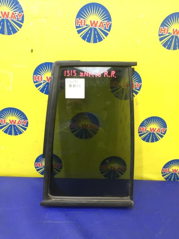 Форточка дверная Toyota Isis ZNM10 2004 задняя правая