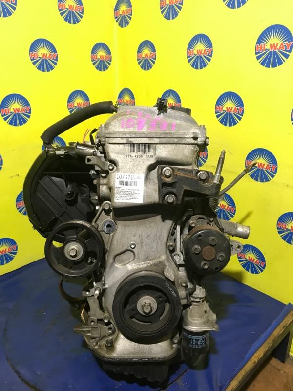 Двигатель Toyota Mark X Zio ANA10 2AZ-FE 2007