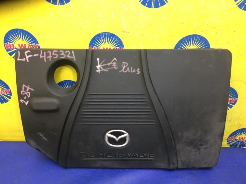 Крышка на двигатель декоративная Mazda Axela BKEP LF-DE 2003