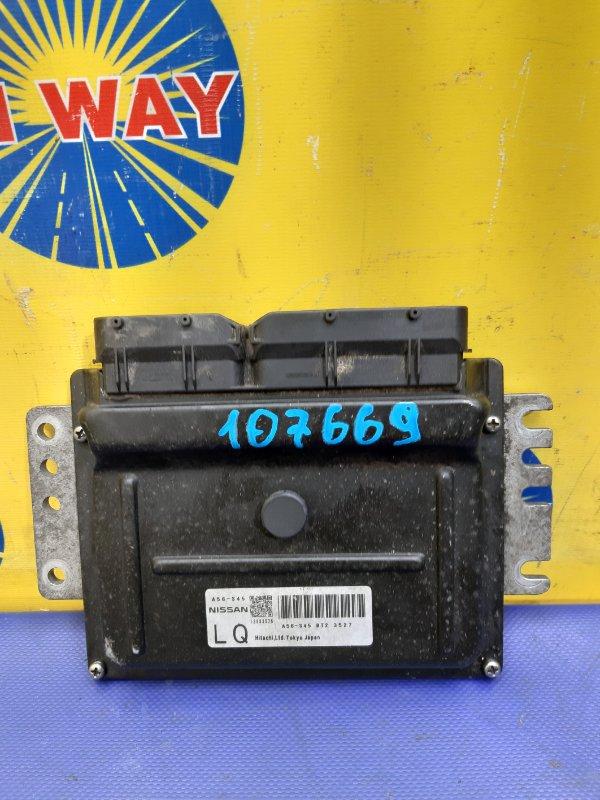 Блок управления кпп (компьютер) Nissan Sunny FB15 QG15DE 2003