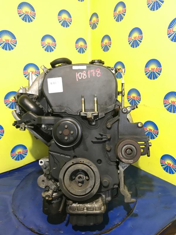 Двигатель Mmc Legnum EC3W 4G64 2000