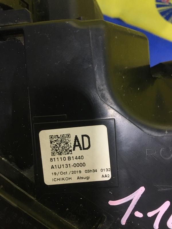 Фара Daihatsu Rocky A200S 1KR-VET 2019 передняя правая