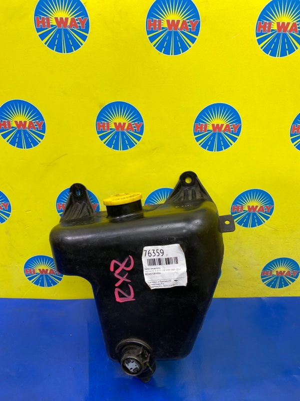 Бачок омывателя Mazda Rx-8 SE3P 13B-MSP 2003