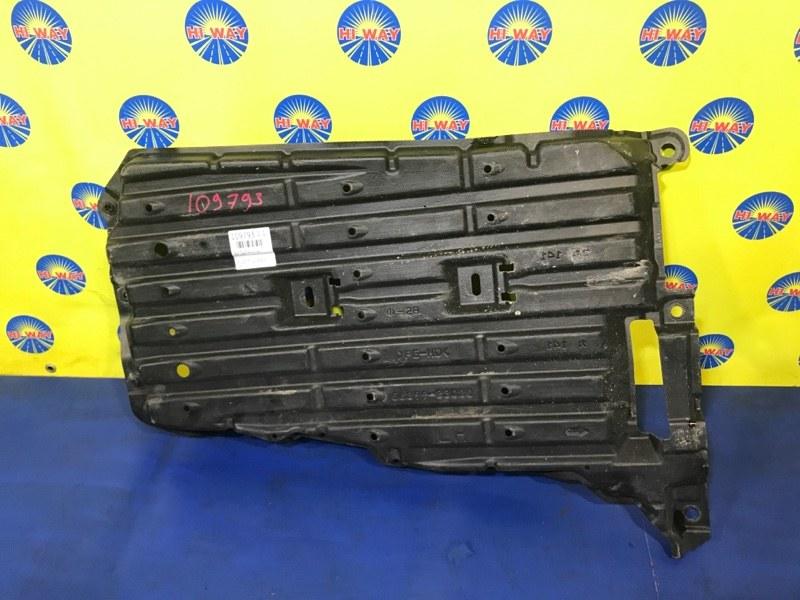 Защита топливного бака Toyota Camry AVV50 2AR-FXE 04.2012 задняя левая
