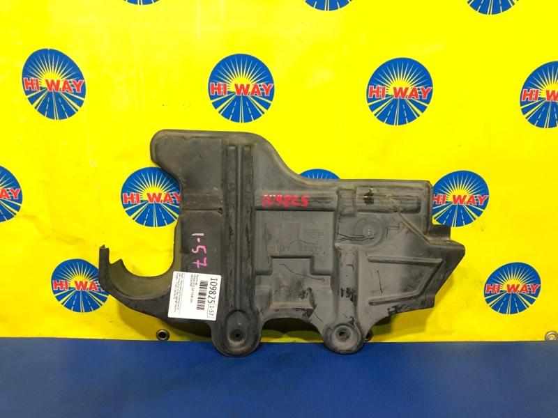 Защита двс Honda March K11 2001
