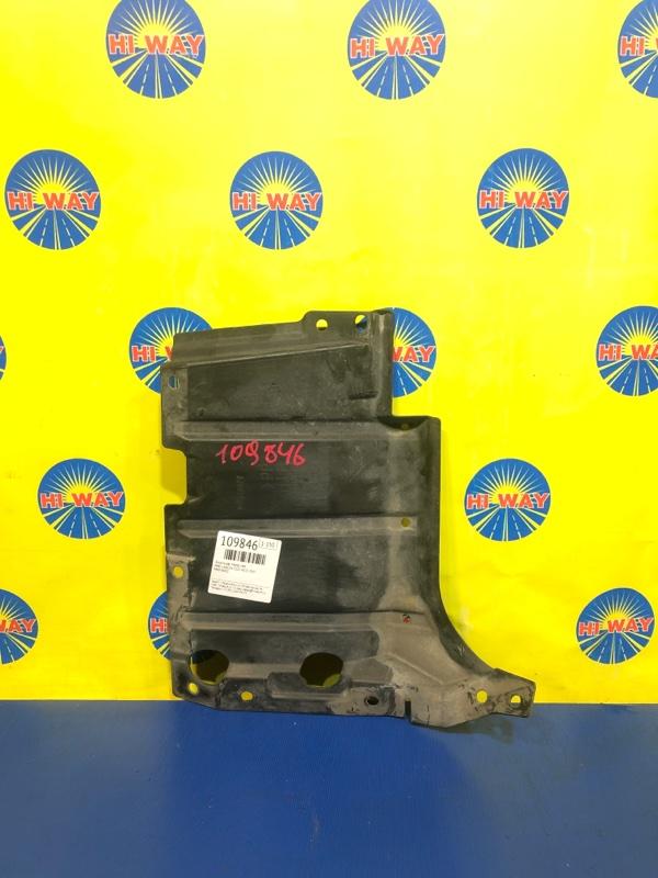 Защита двс Mmc Lancer CS5W 4G15 2007 передняя левая
