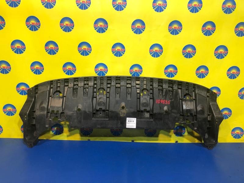 Защита двс Toyota Camry AVV50 2AR-FXE 04.2012 передняя
