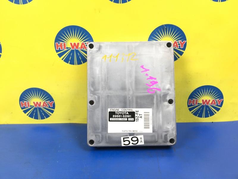 Блок управления (компьютер) Toyota Platz SCP11 1SZ-FE 2000