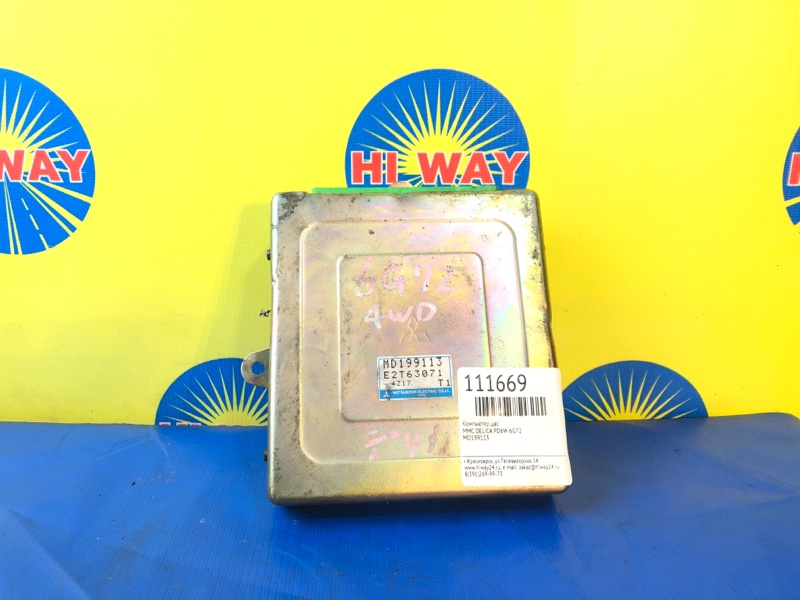 Компьютер двс Mmc Delica PF6W 6G72