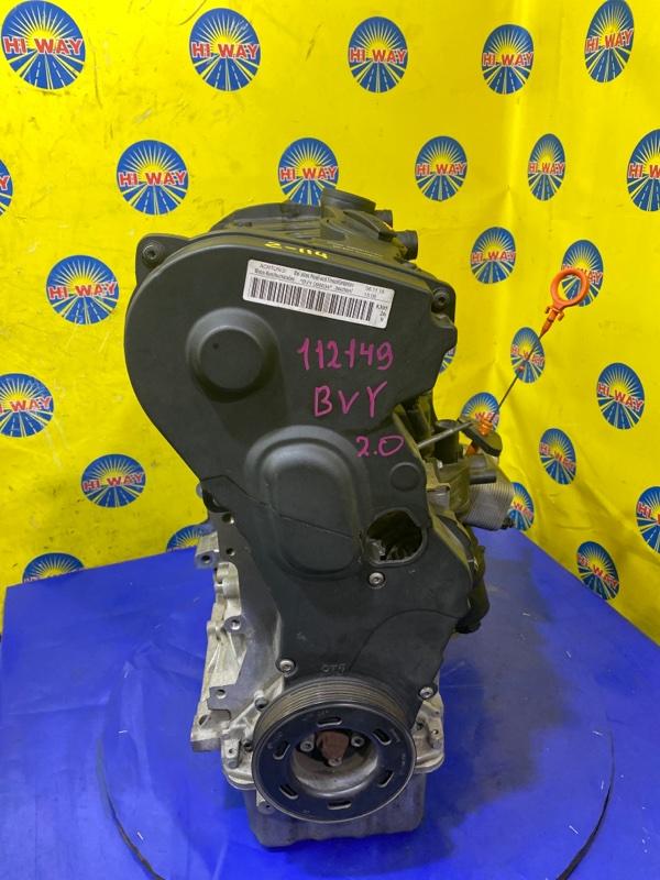 Двигатель Volkswagen Passat 3C2 BVY 2005