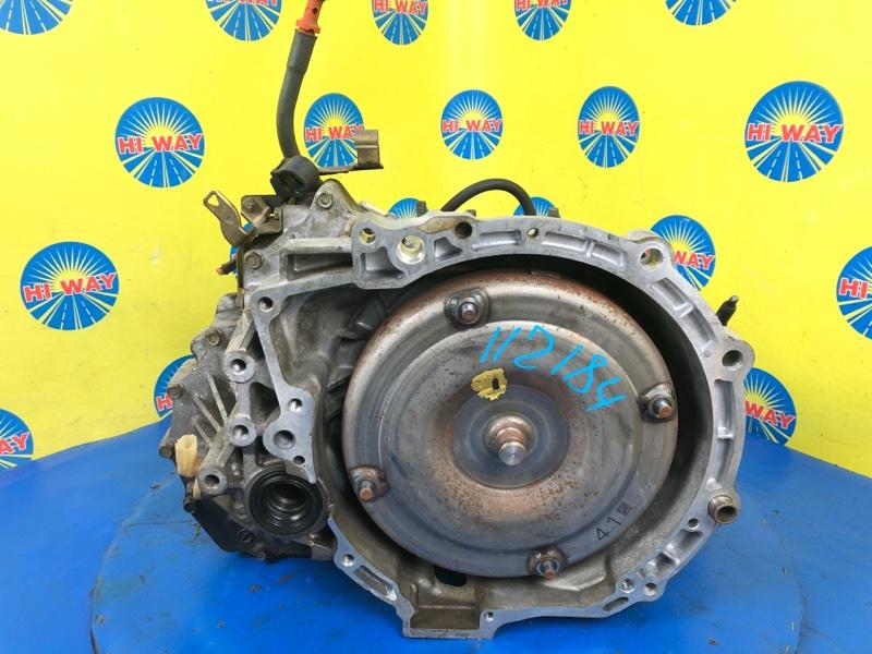 Акпп Mazda Capella GF8P FP-DE