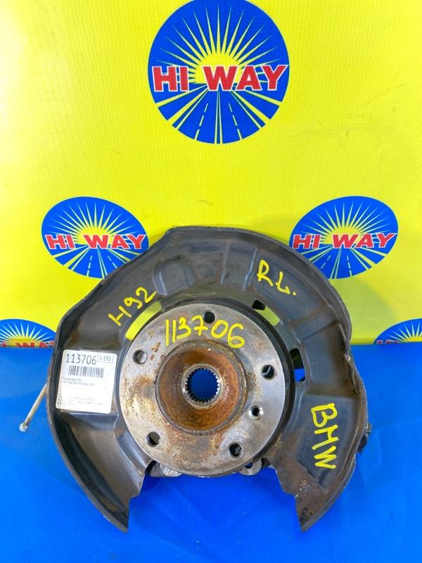 Ступица Bmw 116I E87 N45B16A 2007 задняя левая