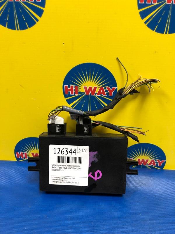 Блок управления парктрониками Bmw Z4 E85 N52B30AF 2006
