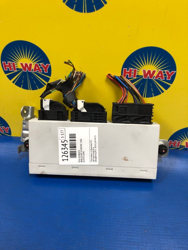 Блок комфорта Bmw Z4 E85 N52B30AF 2006