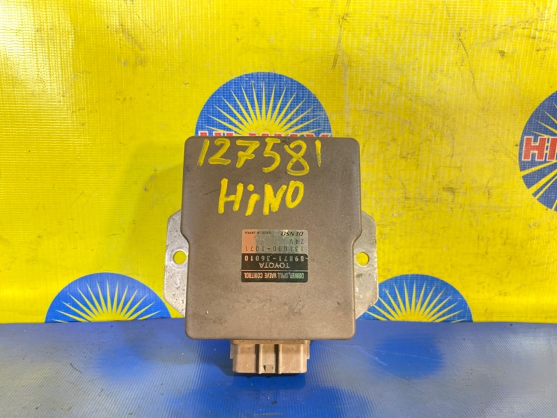 Блок управления впрыском топлива (компьютер) Hino Dutro XZU421 S05D