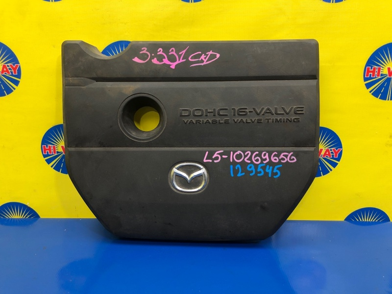 Декоративная крышка Mazda Atenza GH5WF L5-VE 2007
