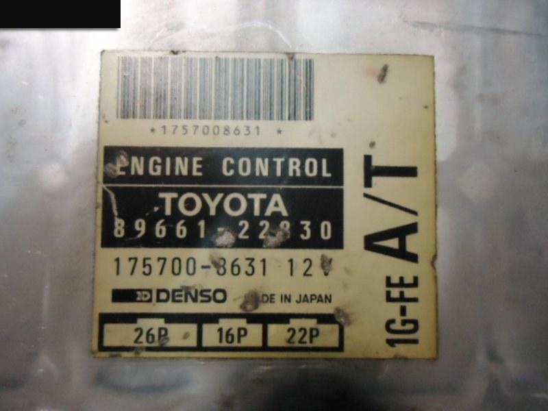 Компьютер (блок управления) Toyota Chaser GX100 1G-FE