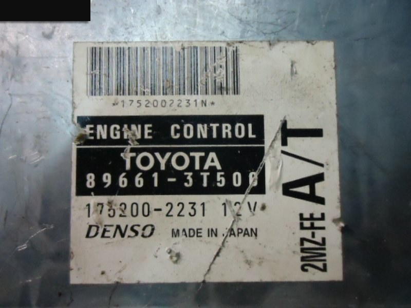 Компьютер (блок управления) Toyota Mark Ii Qualis 2MZ-FE