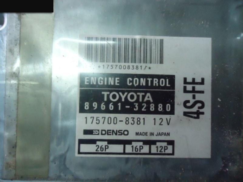 Компьютер (блок управления) Toyota Vista SV40 4S-FE