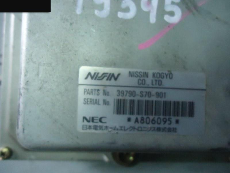Блок управления кпп Honda S-Mx RH1 B20B