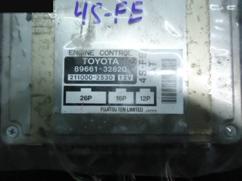 Компьютер (блок управления) Toyota Camry SV40 4S-FE