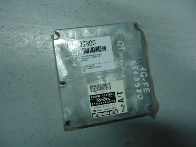 Компьютер (блок управления) Toyota Cresta GX100 1G-FE