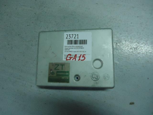 Компьютер (блок управления) Nissan Rasheen RFNB14 GA15DE