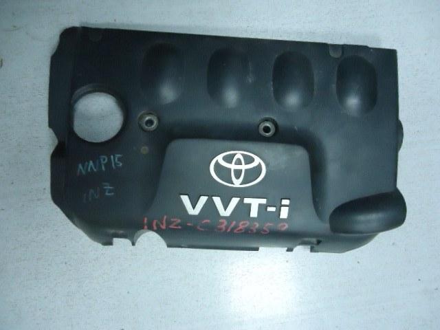 Крышка на двигатель декоративная Toyota Vitz NCP15 2NZ-FE