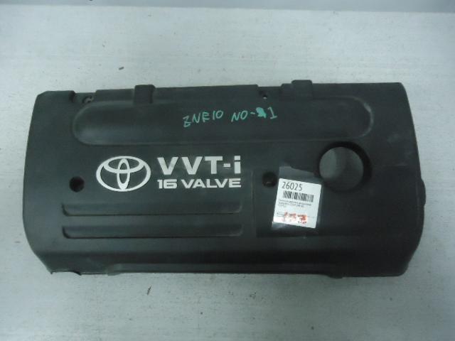 Крышка на двигатель декоративная Toyota Wish ZNE10G 1ZZ-FE