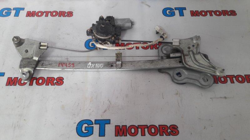 Стеклоподъемник Toyota Chaser GX100 1G-FE передний правый