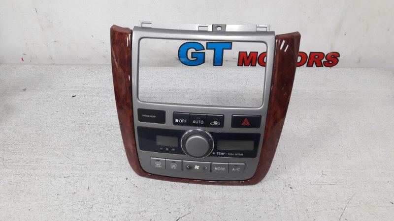 Рамка магнитофона Toyota Ipsum ACM21 2AZ-FE 2002