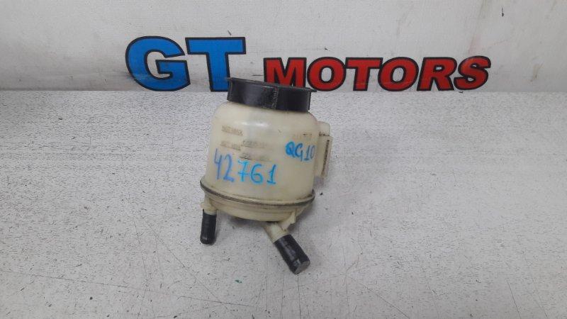 Бачок гидроусилителя Nissan Bluebird Sylphy QG10 QG18DE 2005