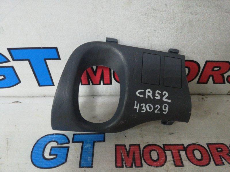 Консоль кпп Toyota Townace CR52V 3C-E 2000