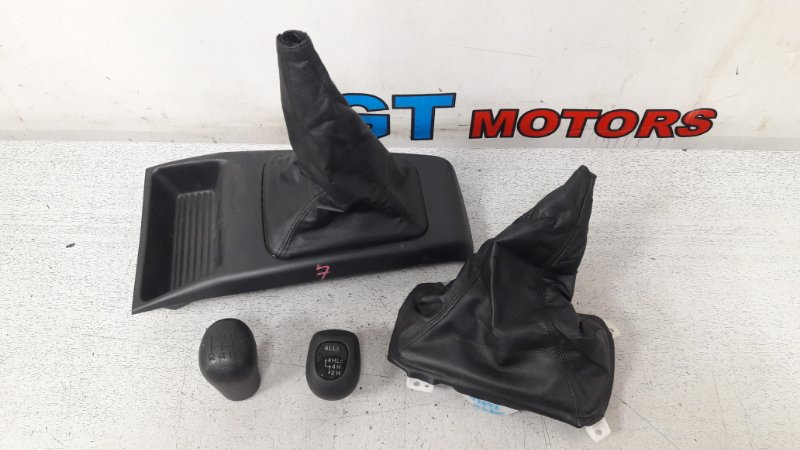 Кожух кпп Mitsubishi Pajero Io H67W 4G94 2000