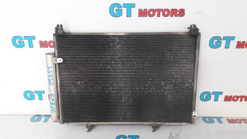Радиатор кондиционера Toyota Townace S402M 3SZ-FE
