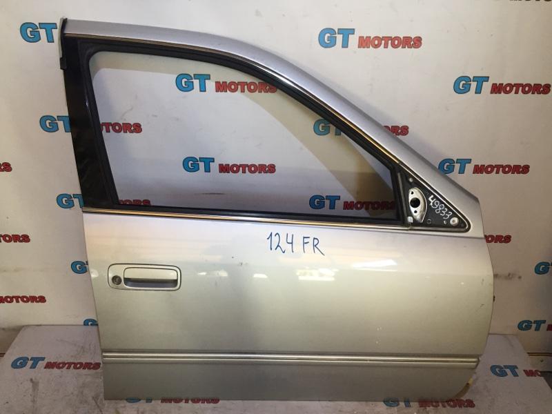 Дверь боковая Toyota Camry Gracia SXV20W 5S-FE 1999 передняя правая