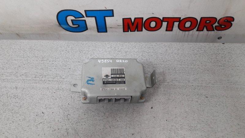 Блок управления кпп Nissan Liberty RM12 QR20DE 2003