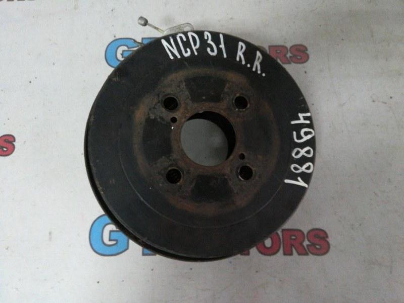 Барабан тормозной Toyota Bb NCP31 1NZ-FE 2001 задний правый