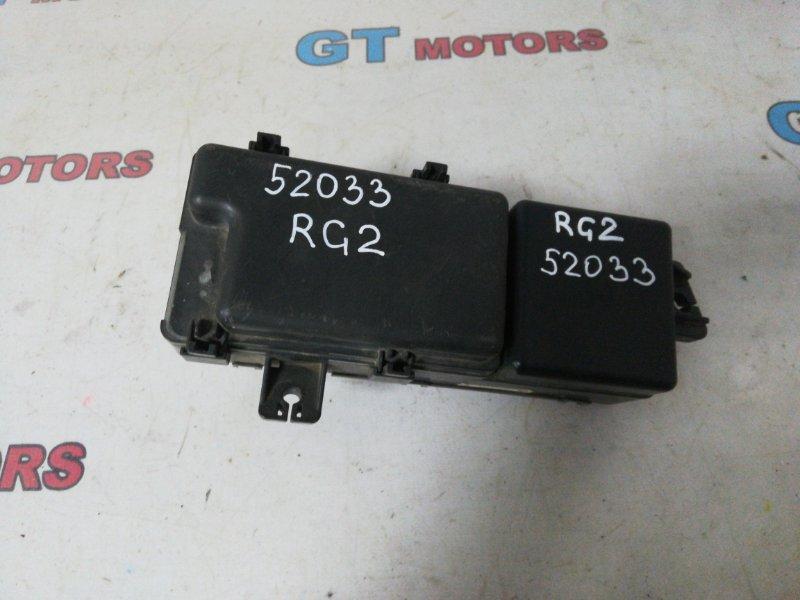 Блок реле и предохранителей Honda Stepwgn RG2 K20A 2009