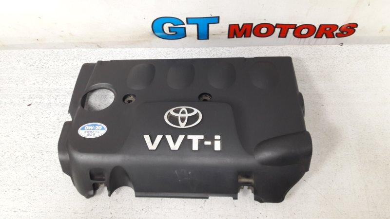 Крышка на двигатель декоративная Toyota Allex NZE124 1NZ-FE 2003