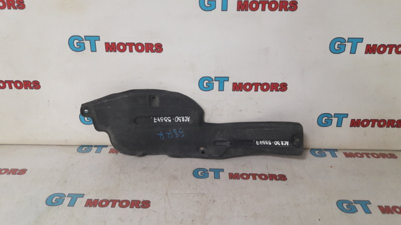 Защита топливного бака Toyota Estima ACR30 2AZ-FE 2005