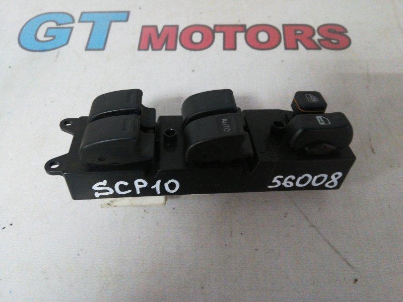 Блок управления стеклоподъемниками Toyota Vitz SCP10 1SZ-FE